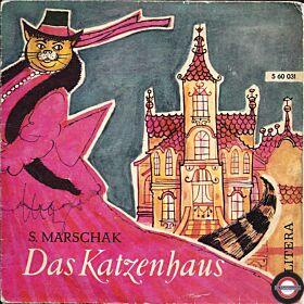 """Das Katzenhaus - 7"""" Single"""