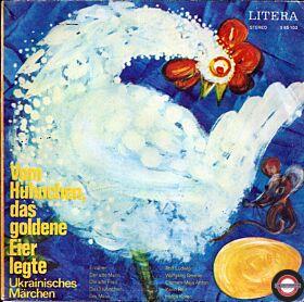 """Der gierige Kaufmann & Vom Hühnchen, das goldene Eier legte (7"""" EP)"""