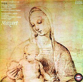 "Mozart: Messe in c-moll (""Waisenhaus-Messe"")"