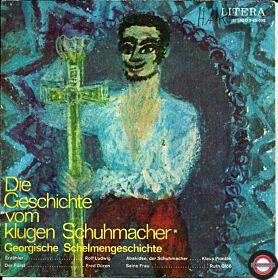 """Die Geschichte vom klugen Schuhmacher & Der Bauer Und Der Krämer (7"""" EP)"""