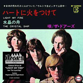 "The Doors – Light My Fire / The Crystal Ship  - 7"" Single"