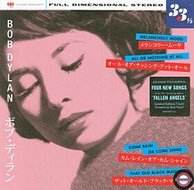 "Bob Dylan – Melancholy Mood - 7"" Single"