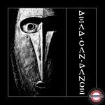 Dead Can Dance - Dead Can Dance (LP)