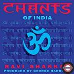 Shankar, Ravi, Chants of India RSD 2020, 4050538595338