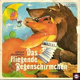 """Das fliegende Regenschirmchen (7"""" EP)"""