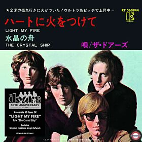 "The Doors ‎– Light My Fire / The Crystal Ship  - 7"" Single"